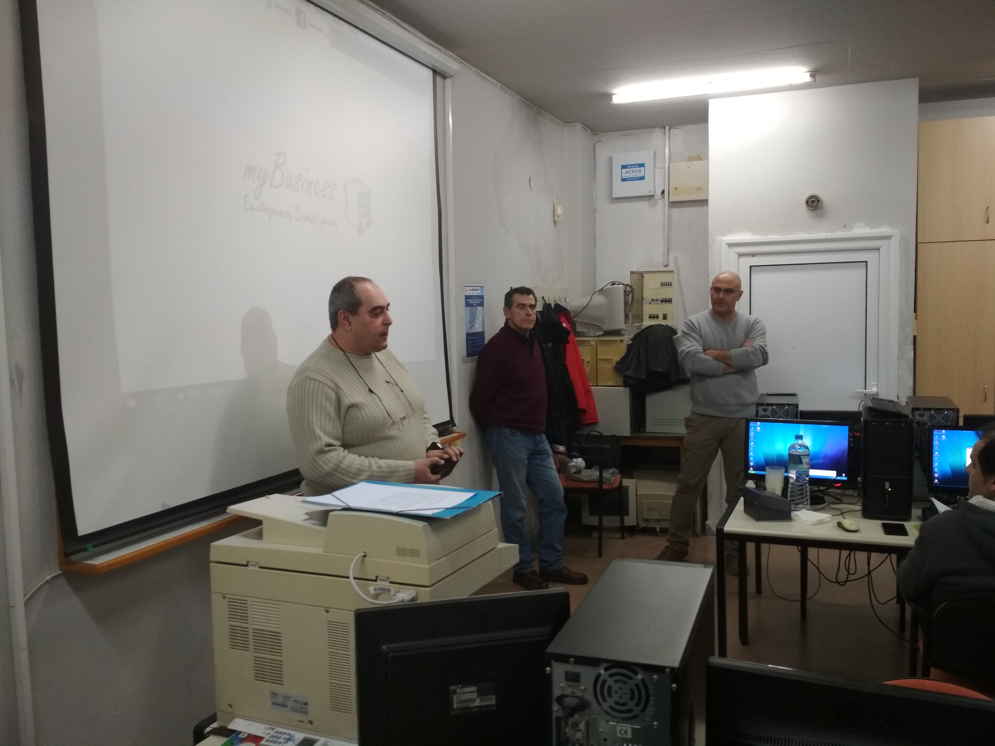 myBusiness ERP, εργαστηριακό μάθημα σε μεταπτυχιακούς φοιτητές του Τ.Ε.Ι Σίνδου